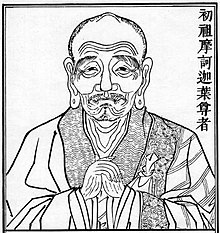 Mahakashyapa