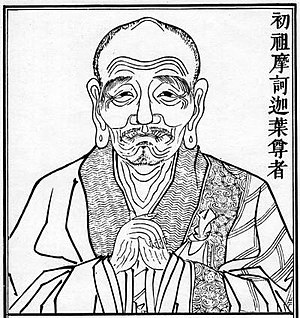 Mahākāśyapa - Traditional Chinese illustration of Mahākāśyapa from a woodblock print