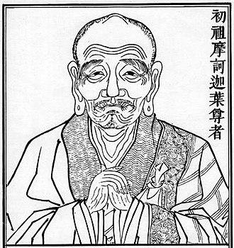 Mahākāśyapa - Traditional Chinese illustration of Mahākāśyapa from a woodblock print