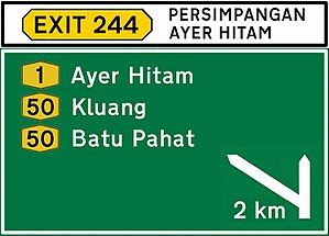 Comparison of MUTCD-influenced traffic signs - Image: Malaysian expressway interchange sign 1