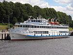 Mamin-Sibiryak in North River Port 18-jul-2012 02.JPG