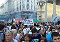 Manifestación en apoyo a Cristina Fernández de Kirchner - 9 de diciembre de 2015 - 003.jpg