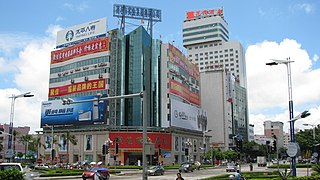 Maoming Prefecture-level city in Guangdong, Peoples Republic of China