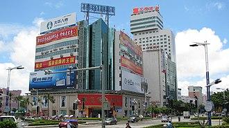 Maoming - Image: Maoming