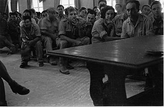 Mapam - MAPAM conference at Kibbutz Givat Brenner. November 1948