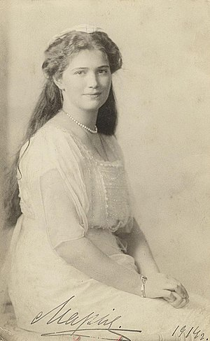 Grand Duchess Maria Nikolaevna of Russia (1899–1918) - Grand Duchess Maria Nikolaevna, c. 1914.
