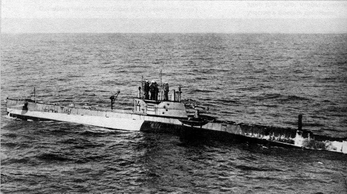 Submarines on the autobahn: how the Germans moved the fleet to the Black Sea