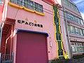 Matsudo midori youchien01.jpg