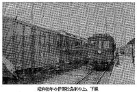Matsushima-station-showashonen.jpg