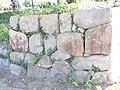 Matsuzaki-shuku North Gate Stone Wall.jpg