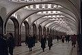Mayakovskaya Metro Moscow.jpg