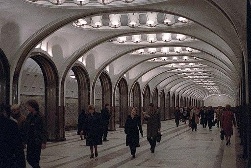 Mayakovskaya Metro Moscow