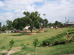 Mc-park-naraingarh.jpg