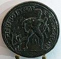 Medaglione di gordiano II, zecca di perinto-tracia, eracle e cerbero.JPG
