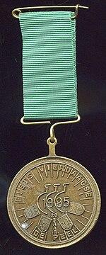 Medaille fietsvierdaagse deurne 1995.jpg