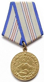 Medal defense of Caucasus.jpg