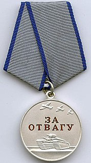 "Medal ""For Courage"" (Russia) medal USSR"