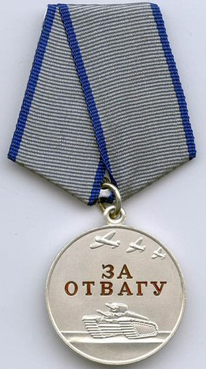 "Medal ""For Courage"" (Russia) - Image: Medal for Bravery"