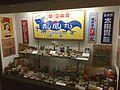 Medical Merchandising from the 50s (Ōme Akasuka Fujio Kaikan Museum (Retro Museum of Packaging from the Showa Era, 1926-1989) (22057109193).jpg