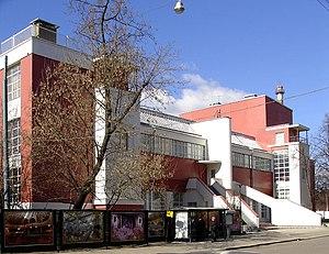Svoboda Factory Club - Image: Melnikov Svoboda Club Moscow