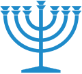 Menorah blue.svg