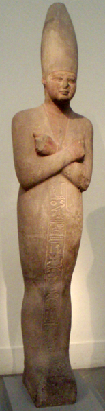 Archivo:Mentuhotep-OsirideStatue MuseumOfFineArtsBoston.png