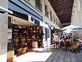 Mercat de la Boqueria 25.jpg