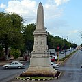 Merida, Monumento A Felipe Carrillo Puerto - panoramio.jpg