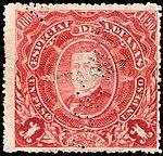 Mexico 1889-1890 customs revenue 1p 49.jpg
