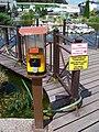 Milín-Buk, čerpací stanice, automat na krmivo pro rybičky.jpg