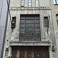 Millinery Center Synagogue 14.jpg