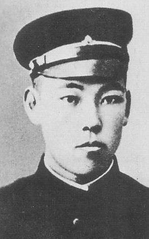 Misao Fujimura - Image: Misao Fujimura
