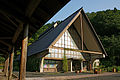 Misasa museum08st3200.jpg