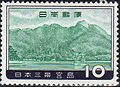 Miyajima stamp in 1960.JPG