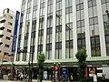 Mizuho Bank Kamata Branch.jpg