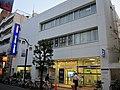 Mizuho Bank Karasuyama Branch.jpg