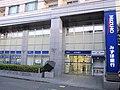 Mizuho Bank Tamagawagakuen-mae Branch.jpg