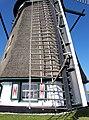 Molen Het Noorden, Texel, wiek.jpg