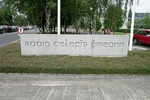 Raidió Teilifís Éireann - RTÉ campus entrance in Donnybrook