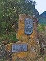 Monument a l'indret on va morir Guifré el Pilós - panoramio.jpg