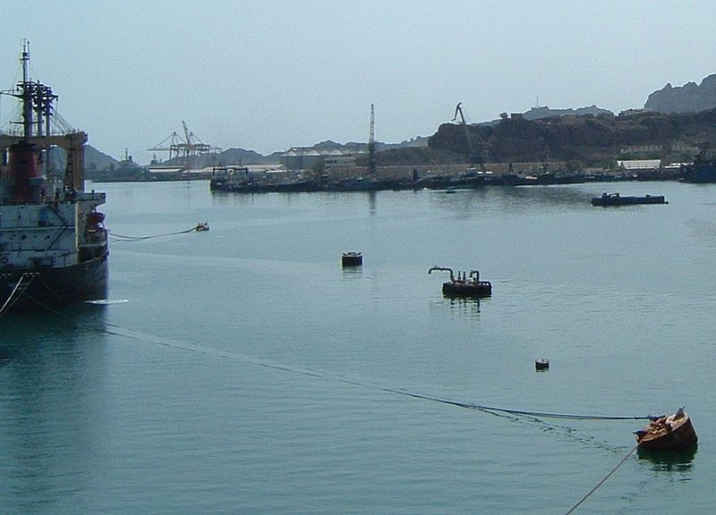 File:Moored between buoys aden.jpg