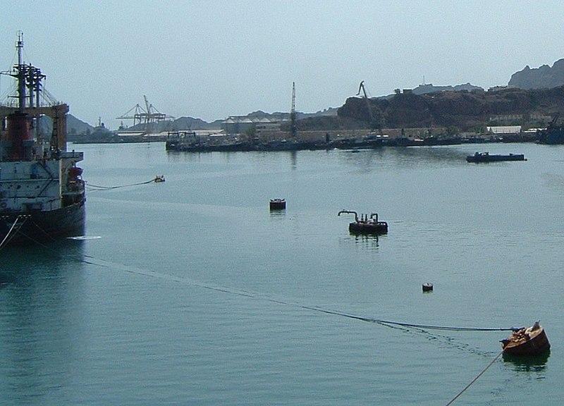 File:Moored between buoys aden.jpg