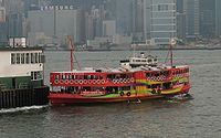 Morning Star, HK Star Ferry.jpg