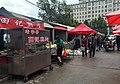 Morning market on Yong'an Rd, Tianshui (20171004082912).jpg
