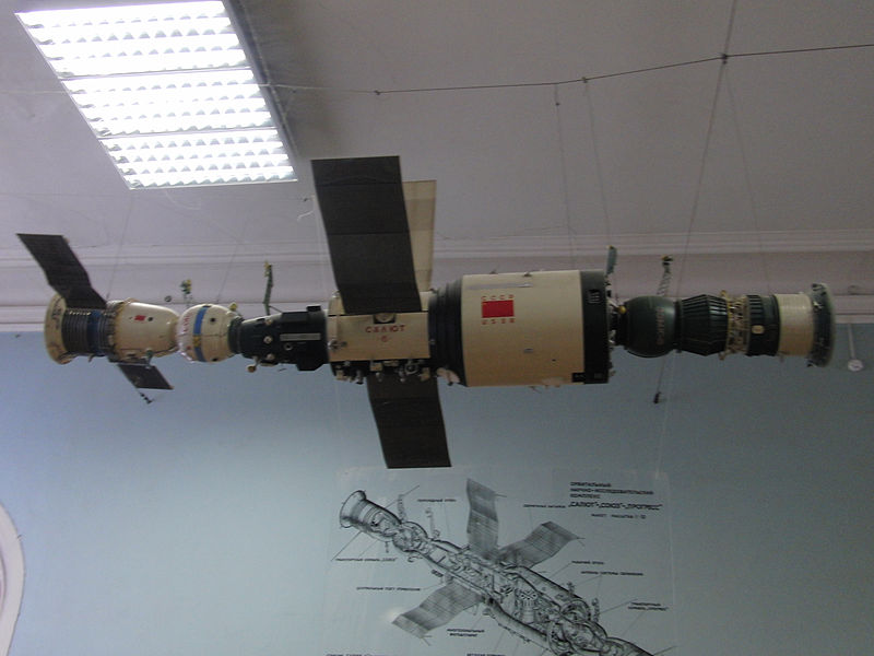 File:Moscow Polytechnical Museum, Salut space station.jpg