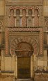 Mosquee cordoue porte saint michel.jpg
