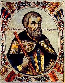 Mstislav I of Kiev (Tsarskiy titulyarnik).jpg