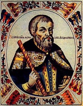 Мстислав Владимирович Великий
