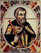 Mstislav I de Kievo (Tsarskiy-tituliarnik).jpg