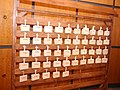 Mur a souhait - Mang'Azur 2013 - P1580527.jpg